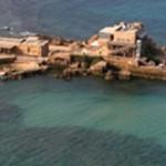קיסריה  כל הזכויות שייכות לאסף סולומון http://my.misgeret.co.il/asaf/index.php