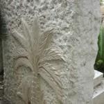 קבר בן ציון ישראלי מייסד התמרים בארץ