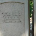 קברה של לאה מירון זוגתו של ברל כצנלסון