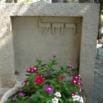 קבר רחל המשוררת , ההשראה לשם של בני הבכור אורי אקרא לו
