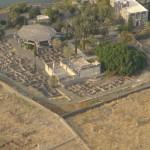 כפר נחום בית הכנסת של ישו