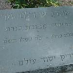 קבר שידלובסקי, מאבות החקלאות הירק