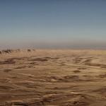 הר ארדון , הר שהוא בעצם שדיר לקער